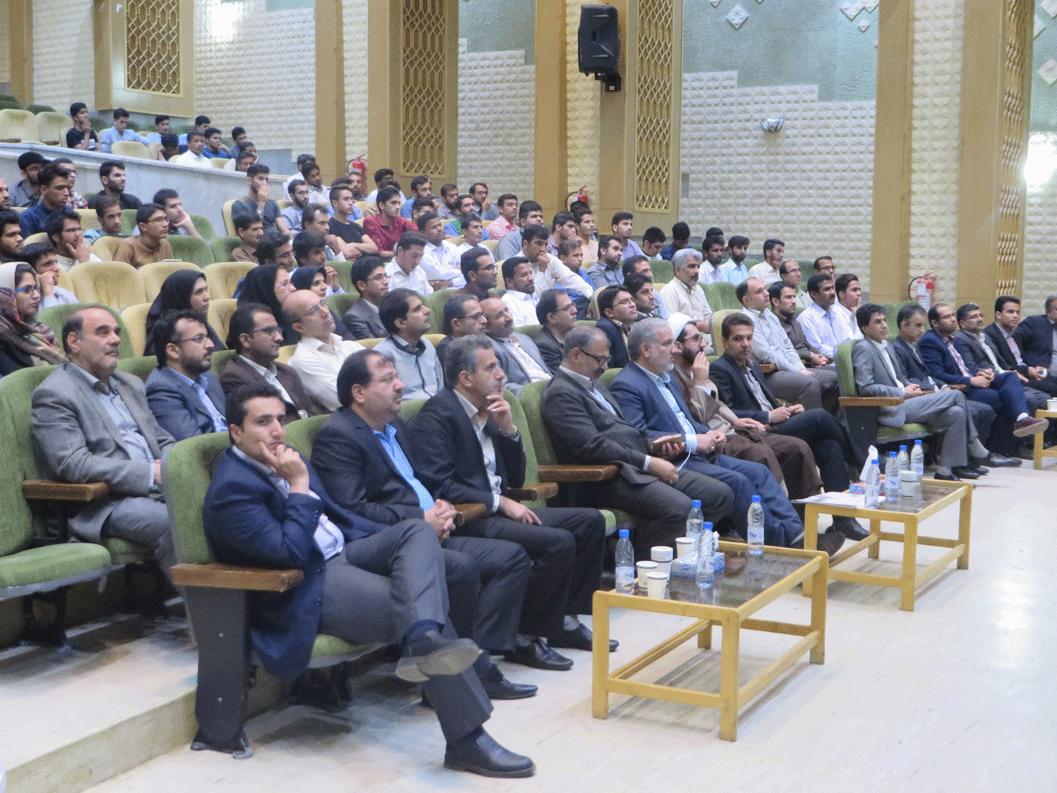 همایش اقتصاد مقاومتی و توسعه منطقه ای در دانشگاه چابهار سال 1395