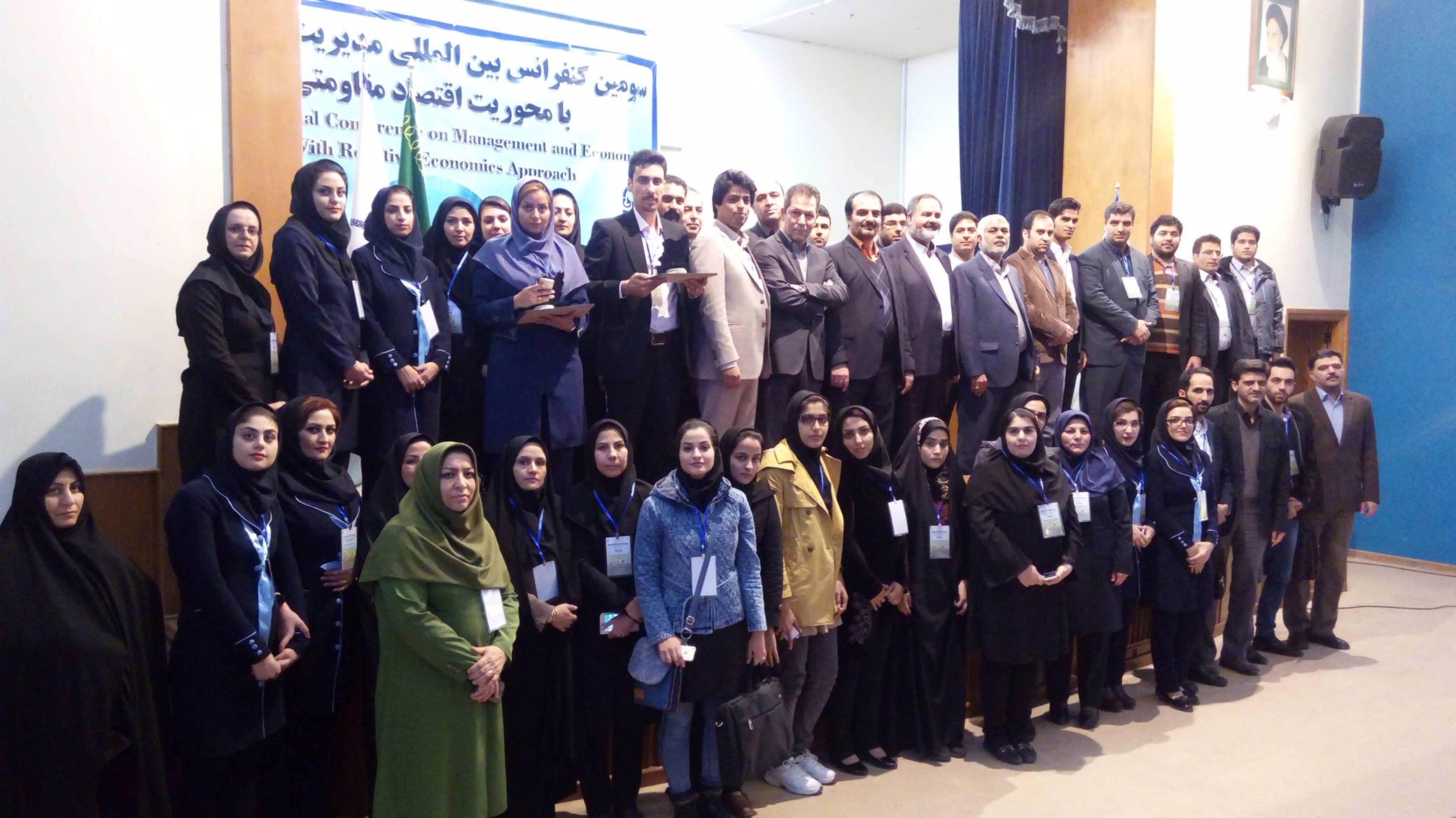 سومین کنفرانس بین المللی مدیریت با محوریت اقتصاد مقاومتی در مشهد مقدس سال 1392