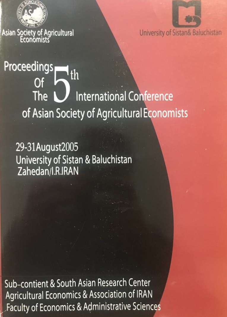 Proceeding of the 5th Intrnational Conference of Asian Society of Agricultural Economists
