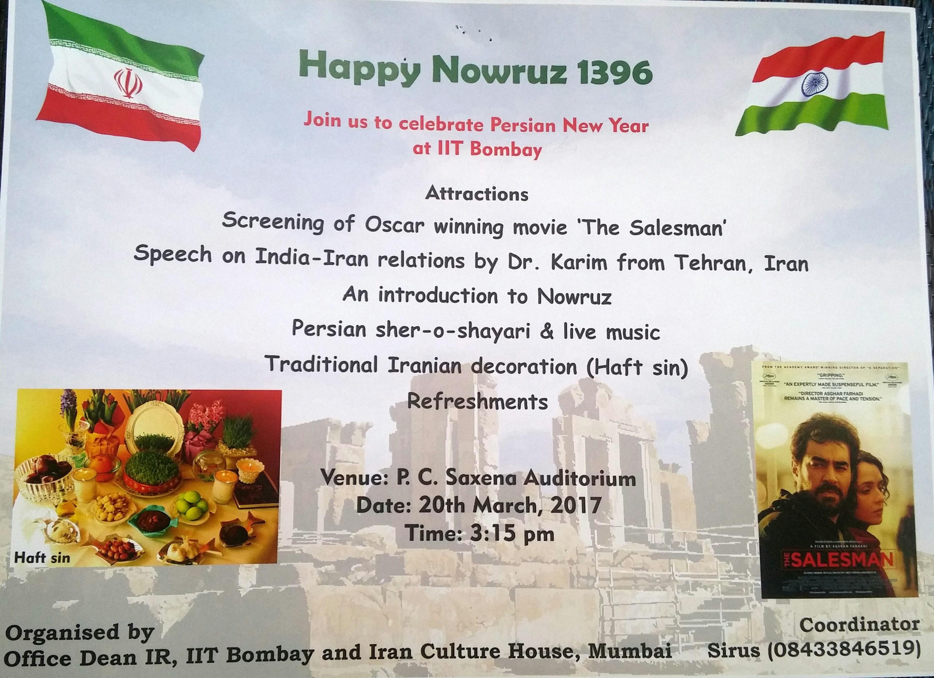 جشنواره فیلم ایرانی در مومبای با حضور دکتر کریم