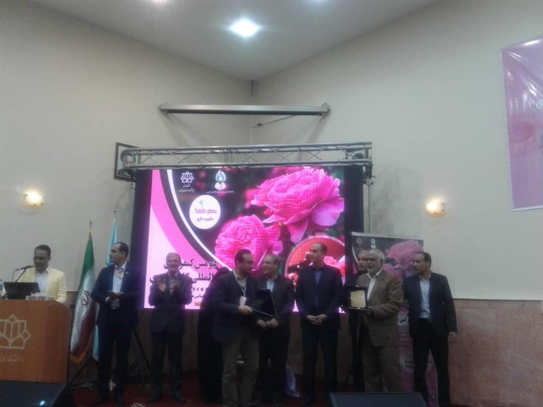 کنفرانس بین المللی گیاهان دارویی در دانشگاه کاشان سال 1398