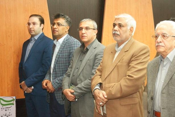 سمینار توسعه کشاورزی جایگزین نفت در شیراز 1395
