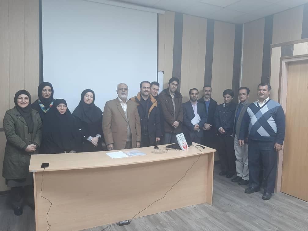 دوره دانش افزایی دانشگاه آزاد اسلامی کرج- بهمن ۱۳۹۸